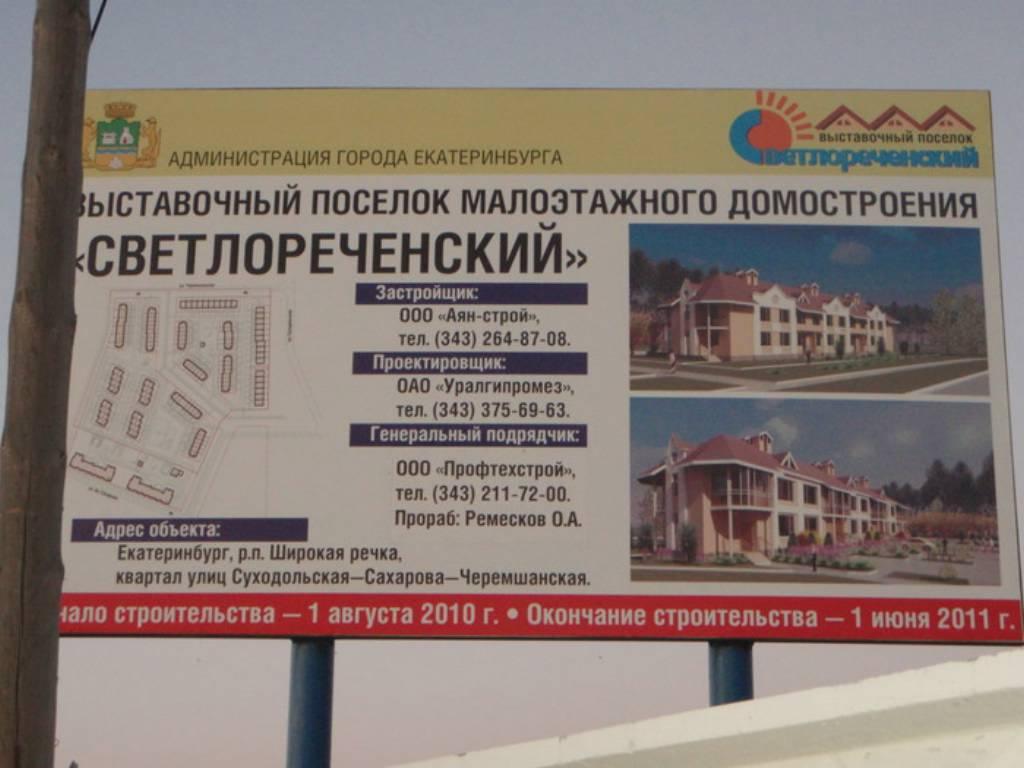 Женская консультация 14 петроградского района запись к врачу